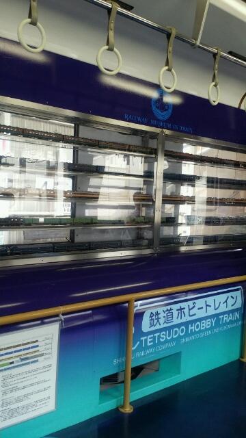 予土線・鉄道ホビートレイン