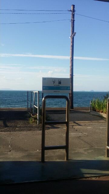 予讃線・下灘駅の風景