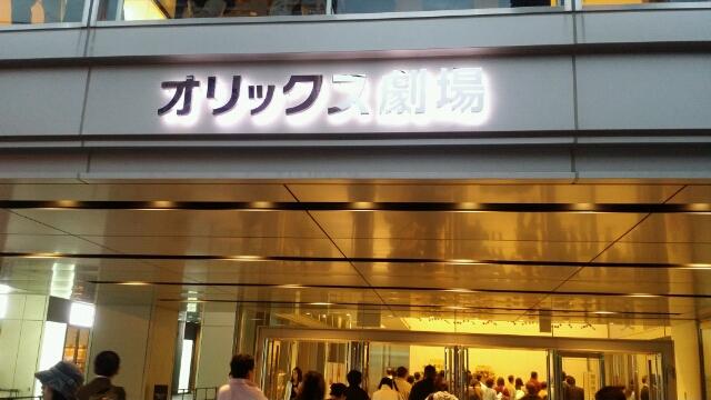 薬師丸ひろ子コンサート2015