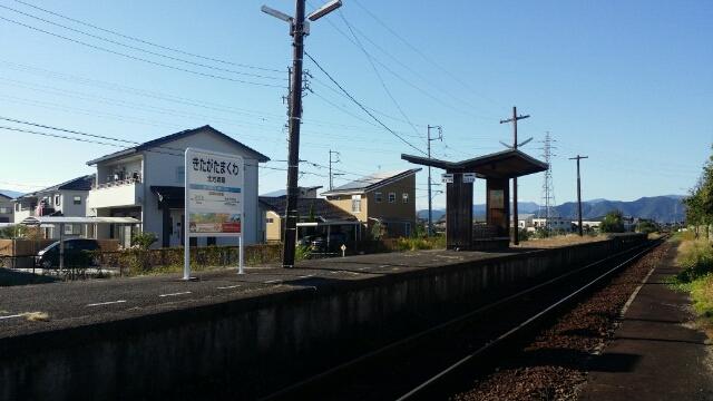 黒野駅レールパーク