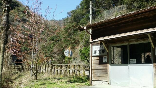 秘境駅・坪尻へ