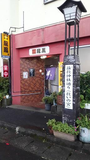 20160714_184933