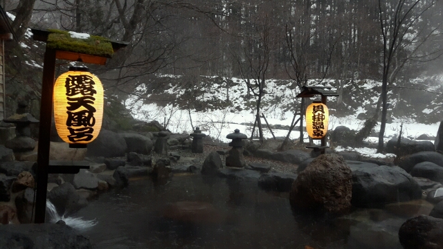 年末温泉旅は貝掛温泉から