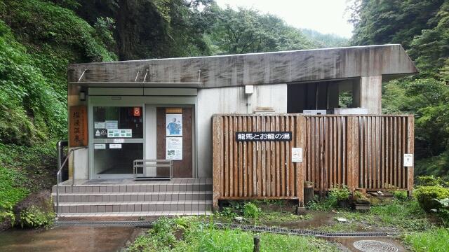 塩浸温泉、嘉例川駅経由、屋久島へ