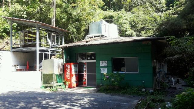 屋久島の滝と、神社と、温泉と。